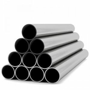 Труба стальная конструкционная