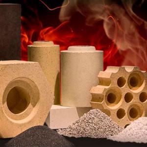 Огнеупорные материалы в Хабаровске